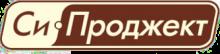 Си-Проджект