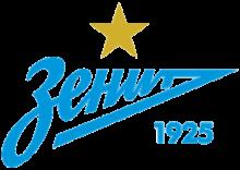 ФК Зенит